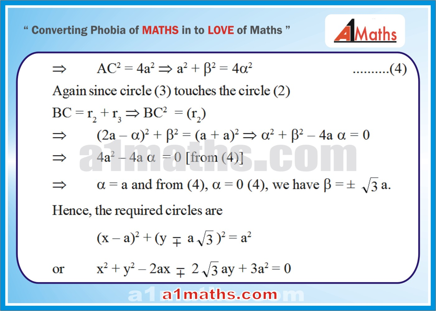 Solved Examples-3-3- Circle-Coordinate Geometry-IIT-JEE Maths-Mains-Advanced-Free Study Material-